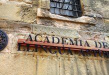 Fachada de la Academia de la Llingua Asturiana
